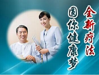 石家庄肿瘤医院技术